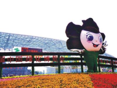 郑州中国绿化博览园供配电工程设计