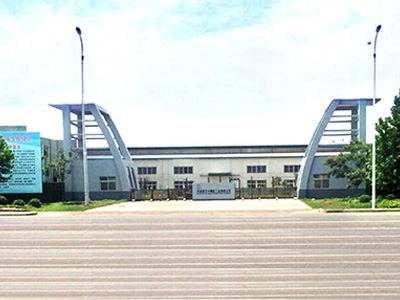 河南新艾卡橡胶工业有限公司