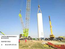 濮阳新希望46.6MW风电项目首台风机塔筒顺利吊装
