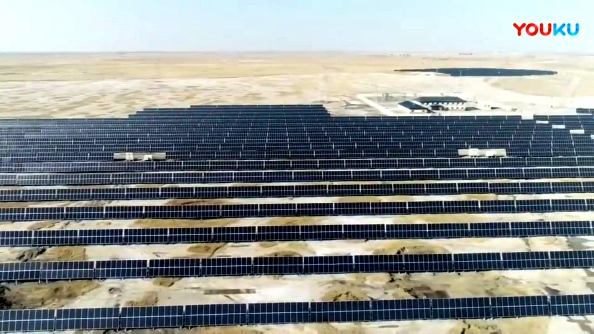 华润新能源投资有限公司安达光伏电站