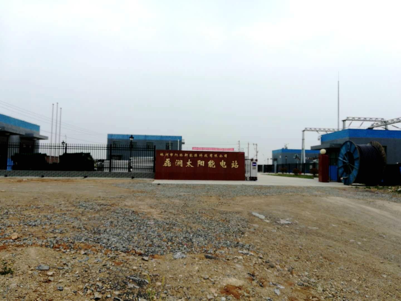 林州市桂林镇旭林光伏电站