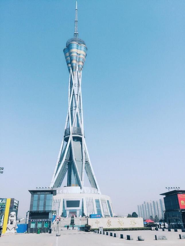 中原福塔供配电工程设计