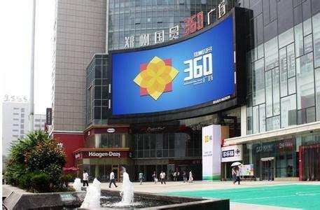 郑州国贸360广场供配电工程