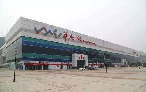 郑州华南城供配电工程设计