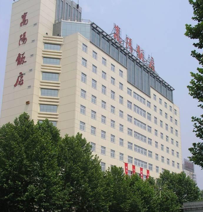 河南嵩阳饭店有限公司