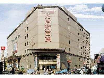 郑州丹尼斯百货有限公司二七分公司