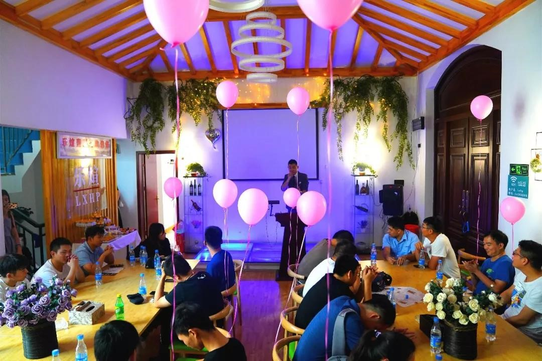 我公司举办青年员工联谊活动