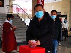 我公司积极组织党员为新冠肺炎疫情防控工作捐款