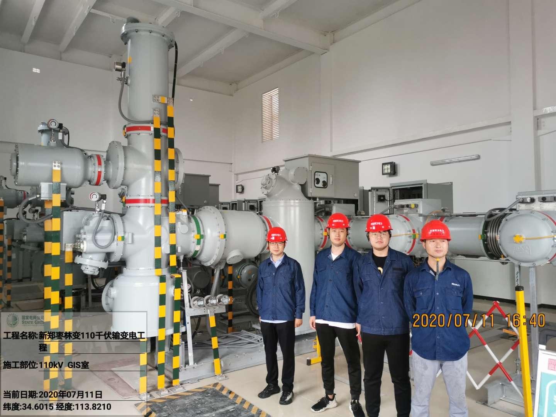 公司组织业务人员赴新郑枣林项目施工现场参观学习